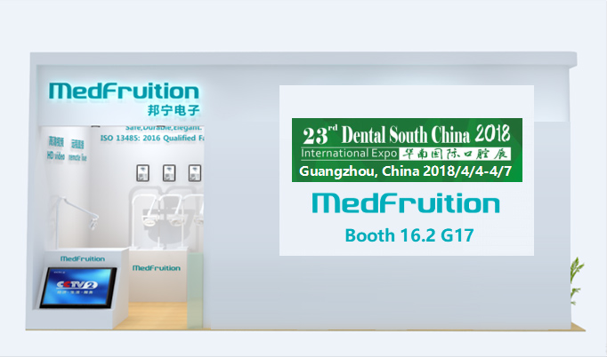 Dental South China Exhibition 2018