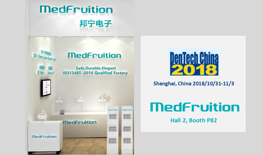 Dentech China Exhibition 2018