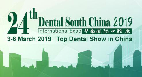 Dental South China Exhibition 2019